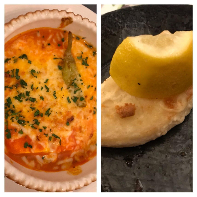 Vorspeise Feta Erfahrung Ouzos Herne Foodblog Sternstulle